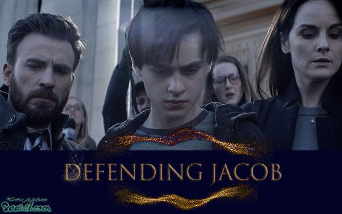 بهترین سریال ها Defending Jacob