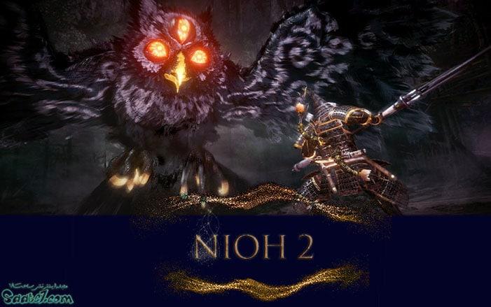 بهترین بازی های سال 2020 / Nioh 2
