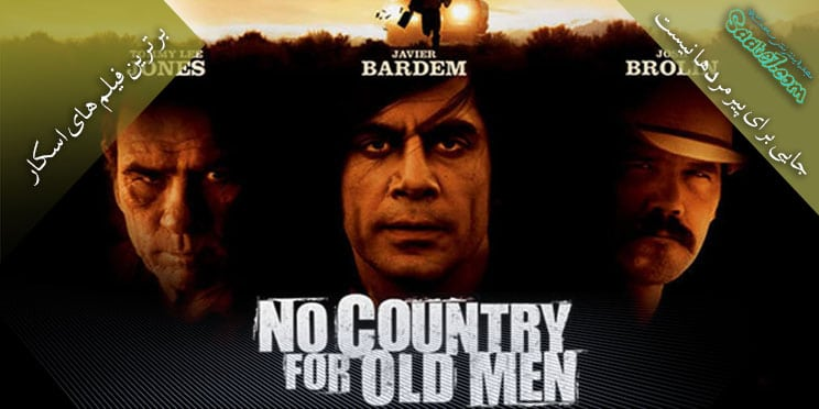 بررسی فیلم No Country for Old Men