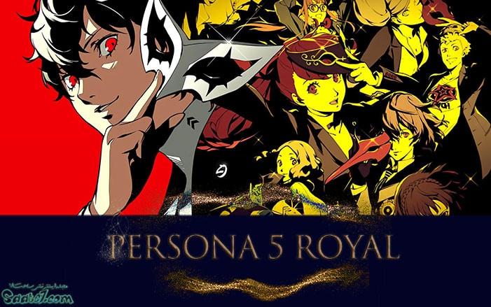 بهترین بازی های سال 2020 / Persona 5 Royal