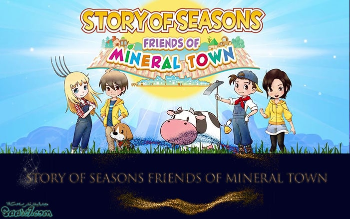 بازی STORY OF SEASONS Friends of Mineral Town