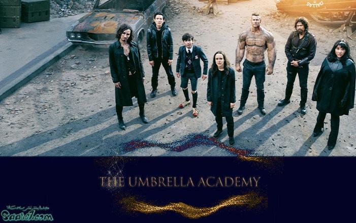 بهترین سریال ها The Umbrella Academy
