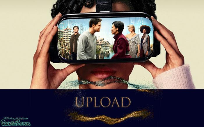 بهترین سریال ها / سریال Upload