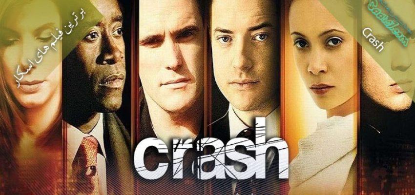 crash-movie1