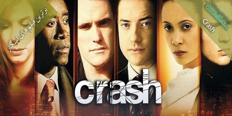 crash-movie1