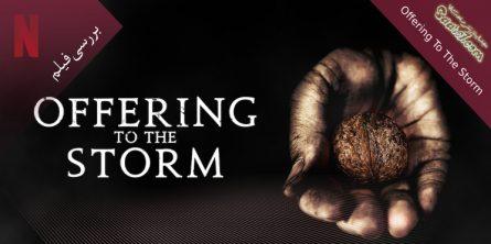 بررسی فیلم Offering To The Storm