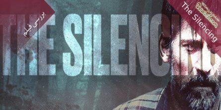 نقد و بررسی فیلم The Silencing