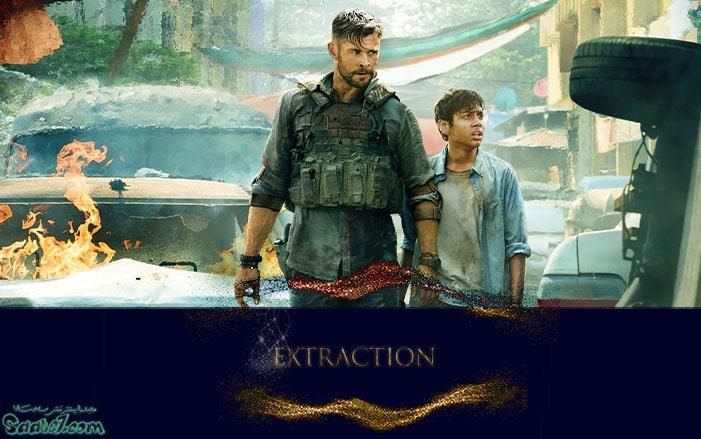 بهترین فیلم ها / Extraction
