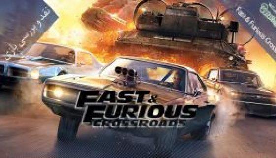 بررسی بازی Fast & Furious Crossroads