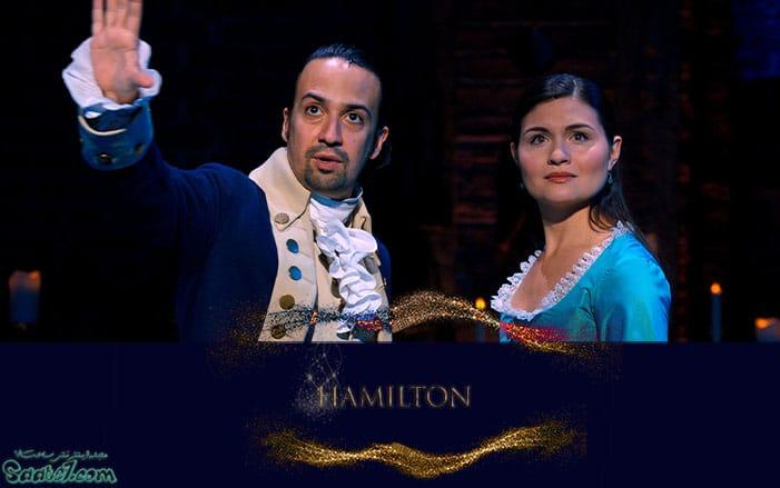بهترین فیلم ها / Hamilton