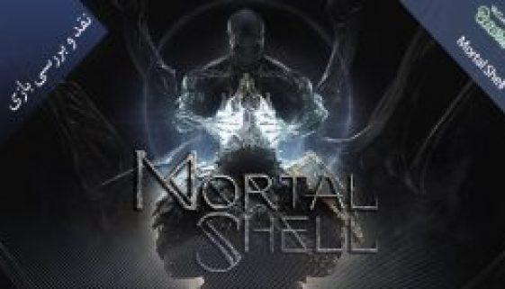 بررسی بازی Mortal Shell