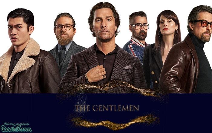 بهترین فیلم ها / The Gentlemen