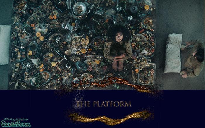 بهترین فیلم ها / The Platform
