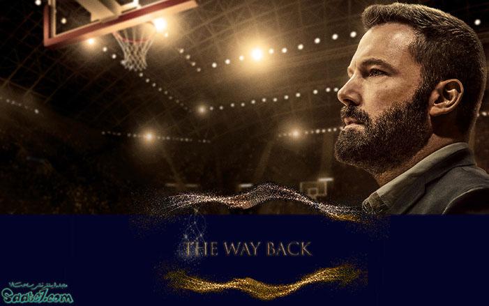 بهترین فیلم ها / The Way Back