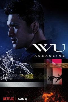 سریال Wu Assassins