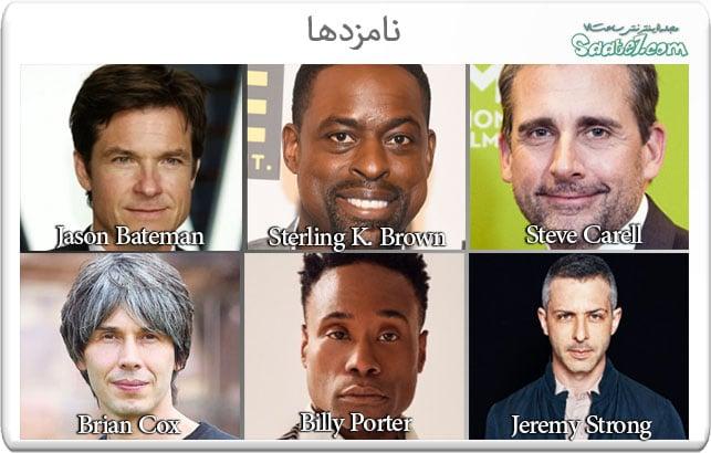 نامزدهای بهترین بازیگر نقش اصلی مرد در سبک درام در امی 2020