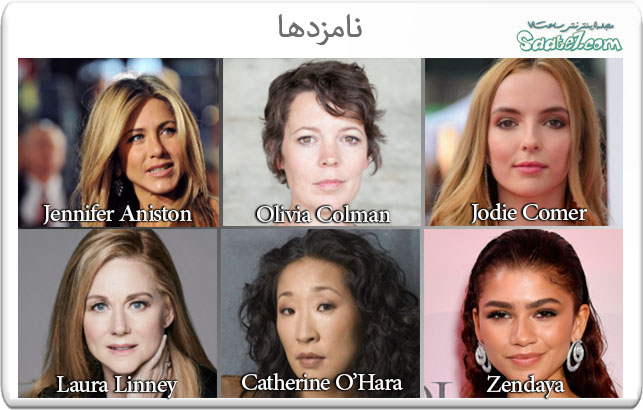 نامزدهای بهترین بازیگر نقش اصلی زن در سبک درام در امی 2020