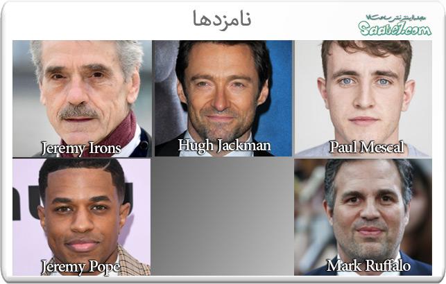 نامزدهای بهترین بازیگر نقش اصلی مرد مینی سریال یا فیلم تلوزیونی در امی 2020