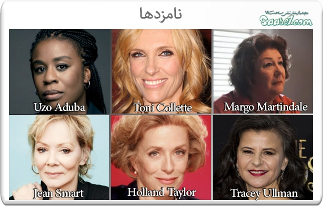 نامزدهای بهترین بازیگر مکمل زن در مینی سریال یا فیلم تلوزیونی در امی 2020