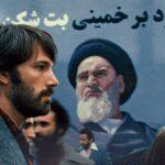 بررسی فیلم Argo / روز چهارصد و چهل و چهار