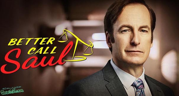 سریال Better Call Saul (بهتره با ساول تماس بگیری) (فصل ششم)