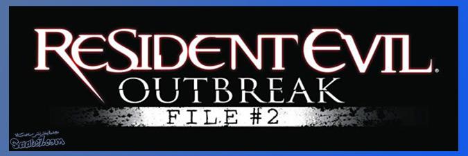 Resident Evil Outbreak: File #2 / محصول 2004