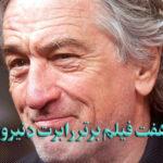 معرفی هفت فیلم برتر رابرت دنیرو | Robert DeNiro