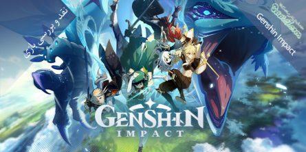 نقد و بررسی بازی Genshin Impact