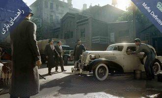 راهنمایی کامل بازی Mafia Definitive Edition