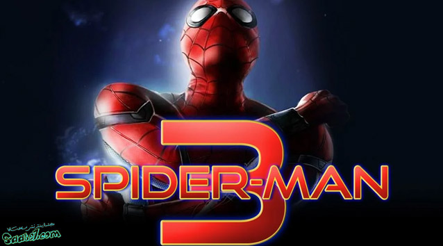 Untitled Spider-Man: Far From Home sequel (مرد عنکبوتی دور از خانه 2)
