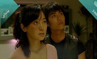 بررسی و تحلیل فیلم کرهای تری آیرون
