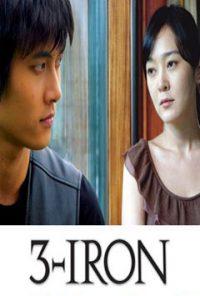 فیلم کرهای تری آیرون