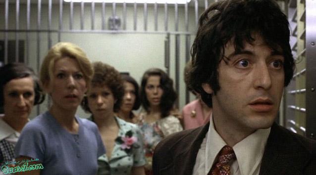 هفت فیلم برتر آل پاچینو / فیلم Dog Day Afternoon
