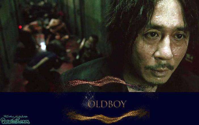 بهترین فیلم های سینمایی کره جنوبی / Oldboy محصول 2003 به کارگردانی Park Chan-wook (امتیاز:100)