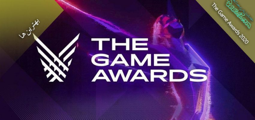 The-Game-Awards-2020