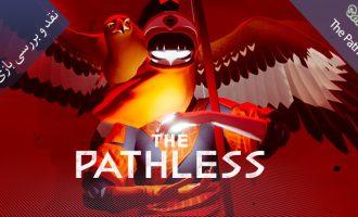 بررسی بازی The Pathless