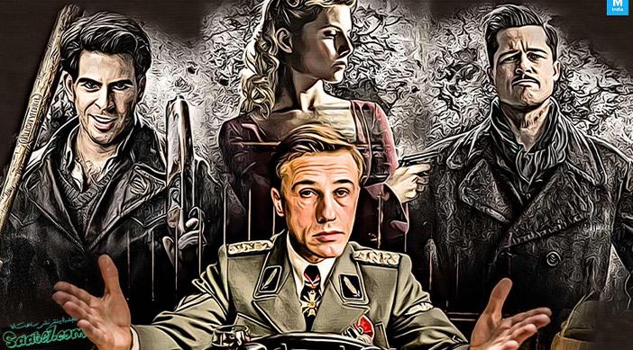 هفت فیلم برتر کوئنتین تارانتینو / lnglourious-Basterds