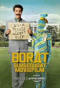 فیلم Borat Subsequent Moviefilm