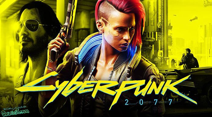 مورد انتظارترین بازیهای سال 2021 / Cyberpunk-2077