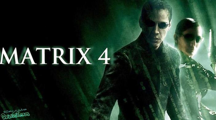 مورد انتظارترین فیلم های سال 2021 / فیلم ماتریکس 4
