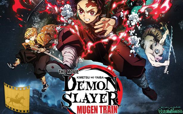بهترین انیمیشن های سال 2020/ Demon Slayer (Kimetsu no Yaiba) the Movie: Mugen Train