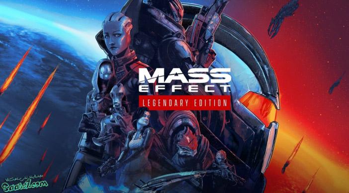 مورد انتظارترین بازیهای سال 2021 / Mass Effect Legendary Edition