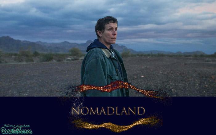 بهترین فیلم های سال 2020 / فیلم Nomadland