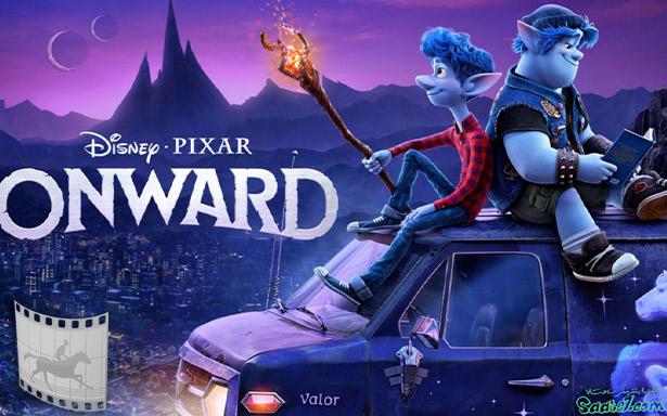 بهترین انیمیشنهای سینمایی سال 2020 / Onward