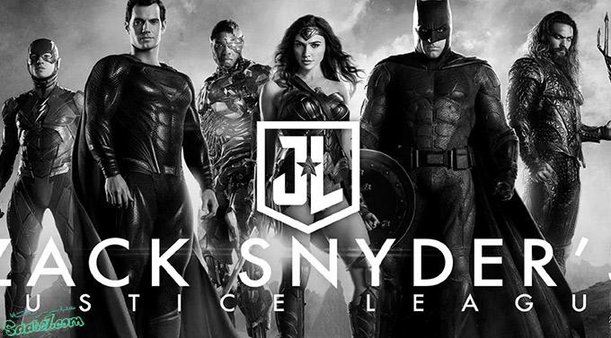 مورد انتظارترین فیلم های سال 2021 / Zack Snyder's Justice League
