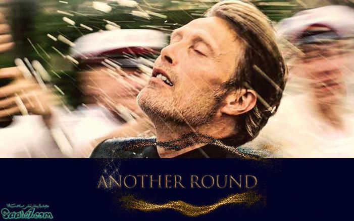 بهترین فیلم های سال 2020 / فیلم Another Round (امتیاز: 85)