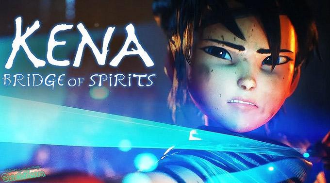 مورد انتظارترین بازی های سال 2021 / Kena: Bridge of Spirits