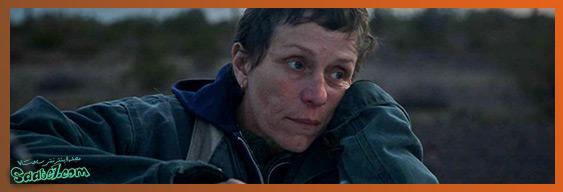 بهترین فیلم درام / Nomadland