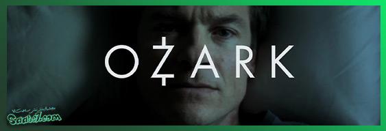 معرفی بهترین سریال های گلدن گلوب 2021 / سریال Ozark