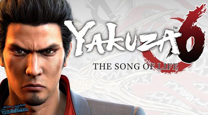 مورد انتظارترین بازی های سال 2021 / Yakuza 6: The Song of Life